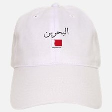 Bahrain Flag Arabic Baseball Baseball Cap