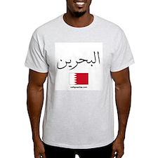 Bahrain Flag Arabic T-Shirt