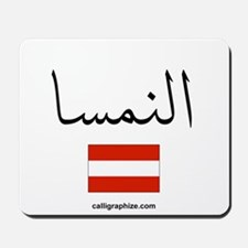 Austria Flag Arabic Mousepad