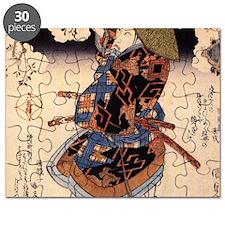 Fuwa Banzaemon Puzzle