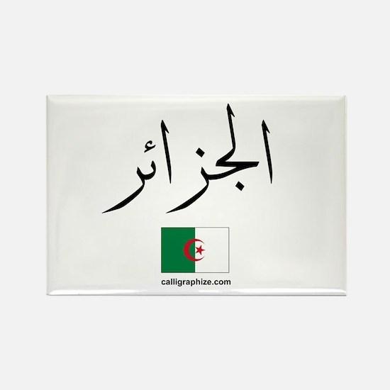 Algeria Flag Arabic Rectangle Magnet