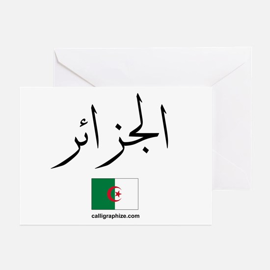 Algeria Flag Arabic Greeting Cards (Pk of 10)