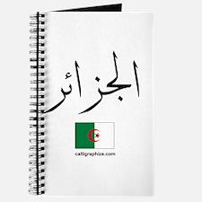 Algeria Flag Arabic Journal