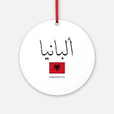 Albania Flag Arabic Ornament (Round)