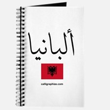 Albania Flag Arabic Journal