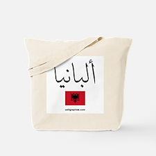 Albania Flag Arabic Tote Bag