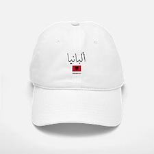 Albania Flag Arabic Baseball Baseball Cap