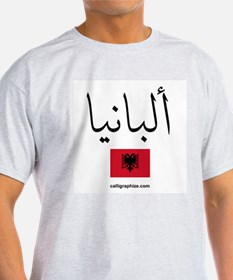 Albania Flag Arabic T-Shirt
