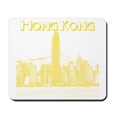 HongKong_10x10_v1_Skyline_Central_Yellow Mousepad