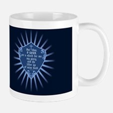 Psalm 3:3 Shield Mug