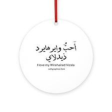 Wirehaired Vizsla Dog Arabic Ornament (Round)