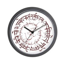 Gayatri Mantra Kiss Soul Wall Clock
