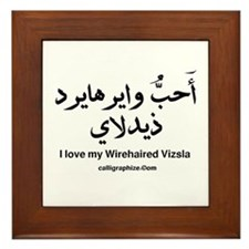 Wirehaired Vizsla Dog Arabic Framed Tile