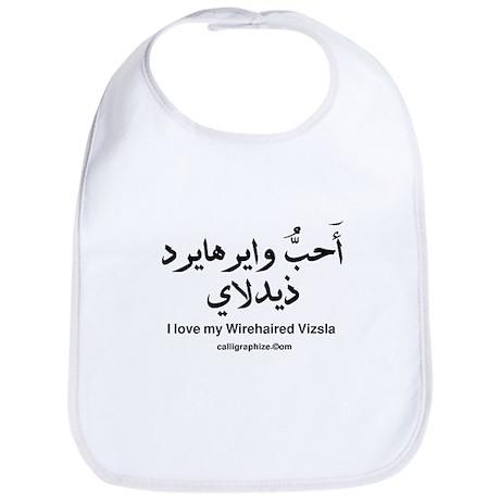 Wirehaired Vizsla Dog Arabic Bib