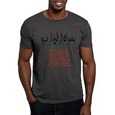 Secrets of Ahlul Bayt T-Shirt