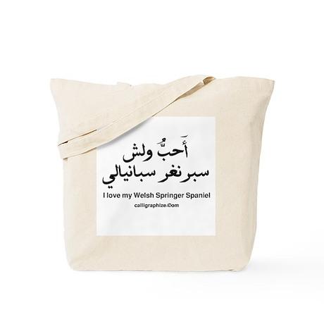 Welsh Springer Spaniel Dog Tote Bag