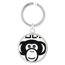 Code Monkey Round Keychain