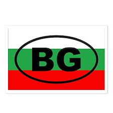 Bulgaria - BG - European Postcards (Package of 8)