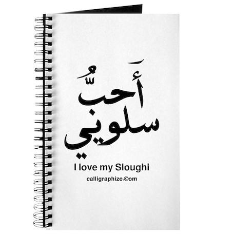Sloughi Dog Arabic Journal