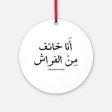I'm Afraid of Butterflies Arabic Ornament (Round)