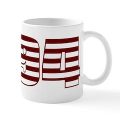 Stripes Logo, 1994 Mug