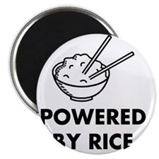 Powered By Rice Magnet