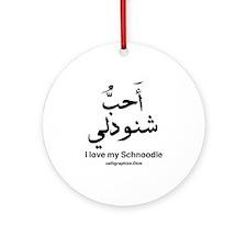 Schnoodle Dog Arabic Ornament (Round)