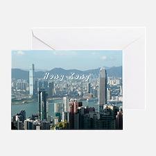 HongKong_5.5x7.5_FlatCard_HongKongSk Greeting Card