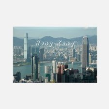 HongKong_5.5x7.5_FlatCard_HongKon Rectangle Magnet