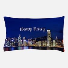 HongKong_17.44x11.56_LargeServingTray_ Pillow Case