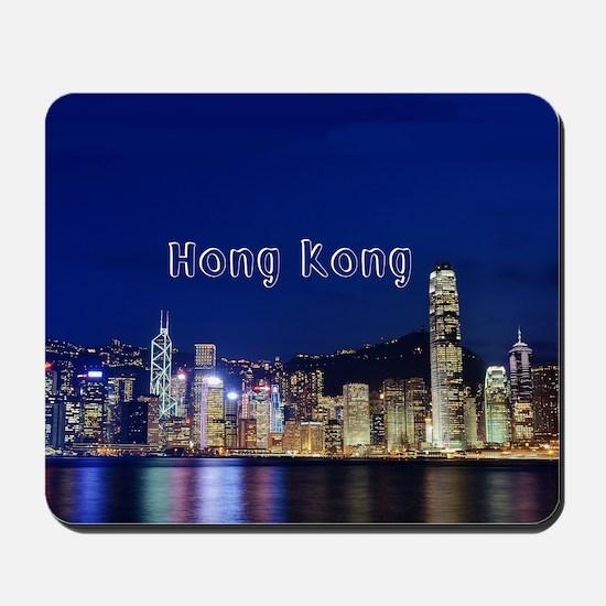 HongKong_17.44x11.56_LargeServingTray_Sk Mousepad