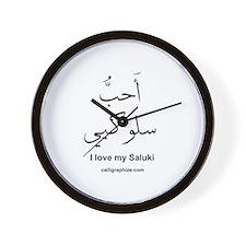 Saluki Dog Arabic Wall Clock
