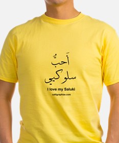 Saluki Dog Arabic T