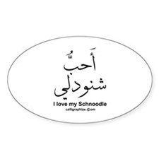 Schnoodle Dog Arabic Oval Decal