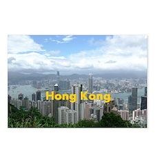 HongKong_2x3_magnet_HongK Postcards (Package of 8)