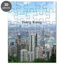 HongKong_2.5x3.5_Ornament (Oval)_HongKongFr Puzzle