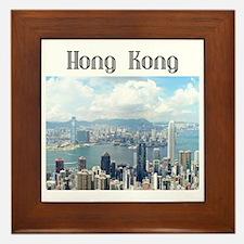 HongKong_19x19_HongKongFromVictoriaPea Framed Tile