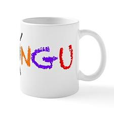 colorful muzungu Mug