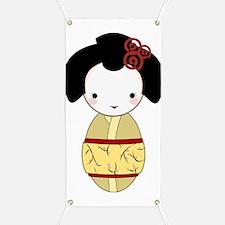 Yellow Geisha Banner