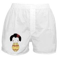 Yellow Geisha Boxer Shorts