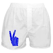 I quit smoking Boxer Shorts