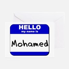 hello my name is mohamed  Greeting Cards (Package