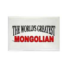 """The World's Greatest Mondogian"" Rectangle Magnet"