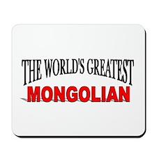 """The World's Greatest Mondogian"" Mousepad"