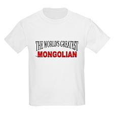 """The World's Greatest Mondogian"" T-Shirt"