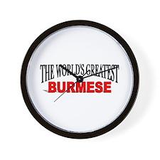 """""""The World's Greatest Burmese"""" Wall Clock"""