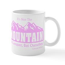 Edmund Hillary Mountaineer Quote Mug