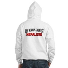 """""""The World's Greatest Nepalese"""" Hoodie"""