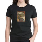 Japanese print Women's Dark T-Shirt