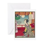 Japanese illustration  Greeting Cards (Package of